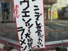 kitarou_raamen
